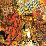 Fela Anikulapo Kuti & Africa 70 - I.T.T. (International Thief Thief)