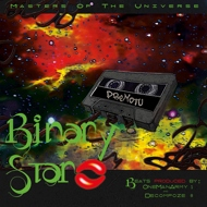 Binary Star - Masters Of The Universe (RSD 2016 - Green Vinyl)