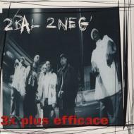 2 Bal 2 Neg - 3x Plus Efficace
