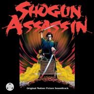 The Wonderland Philharmonic - Shogun Assassin (Soundtrack / O.S.T.)