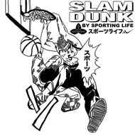 Sporting Life - Slam Dunk'