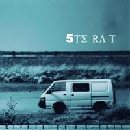 Siegfried & S-Trix - 5te Rat