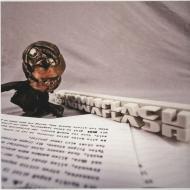 88:Komaflash - Untergang / Wiederaufbau