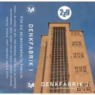 dEnk (2ZG) - dEnkfabrik I - Chillstrumentals II