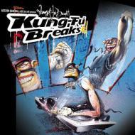 Accion Sanchez - Kung-Fu Breaks Vol. 1
