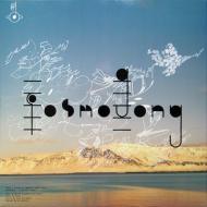 Björk - Biophilia Remixes Part Three