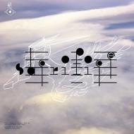 Björk - Biophilia Remixes Part Two