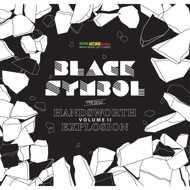 Various - Black Symbol Present Handsworth Explosion Volume II