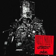 Boys Noize  - XTC (Remixes)