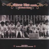 Chinese Man Records - The Groove Sessions Volume 1: 2004-2007