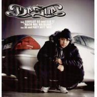 DJ Desue - Mach Mal Halblang