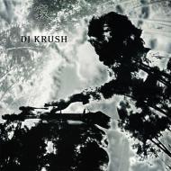 DJ Krush - Jaku (Black Vinyl)