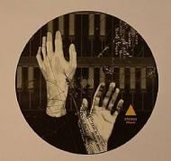 DJ Nature - DJ Nature & Kuniyuki EP