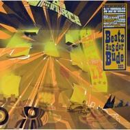 DJ Lifeforce - Beatz Aus Der Bude