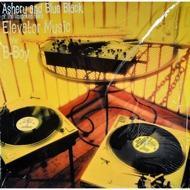 Asheru & Blue Black - Elevator Music / B-Boy