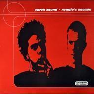 Earthbound - Reggie`s Escape