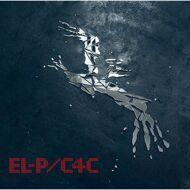 El-P - Cancer 4 Cure