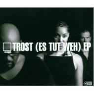 Glashaus - Trost (Es Tut Weh) EP