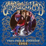 The Grateful Dead - Rare Cuts & Oddities 1966