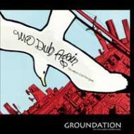 Groundation - We Dub Again