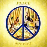 Peace - Happy People (Yellow Vinyl)
