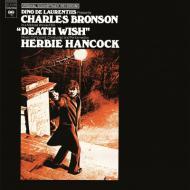 Herbie Hancock - Death Wish (Soundtrack / O.S.T.)