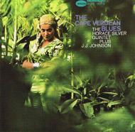 The Horace Silver Quintet & J.J. Johnson  - The Cape Verdean Blues
