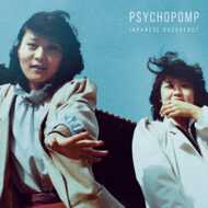 Japanese Breakfast - Psychopomp (Black Vinyl)