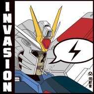 Junior Disprol & Mr Rumage - Invasion