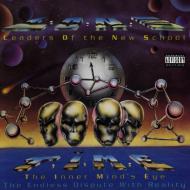 Leaders Of The New School - T.I.M.E. - The Inner Mind's Eye