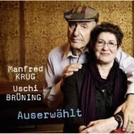 Manfred Krug & Uschi Brüning - Auserwählt
