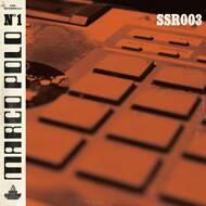 Marco Polo - Rare Instrumentals Vol. 1