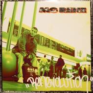 MC Rene - Renevolution