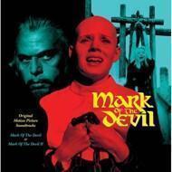 Michael Holm - Mark Of The Devil I & II (Sountrack / O.S.T.)
