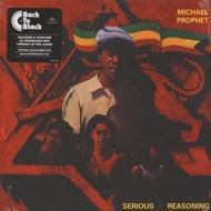 Michael Prophet - Serious Reasoning
