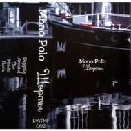 Mono Polo - Shorts