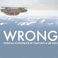 Mr. Oizo & Tahiti Boy  - Wrong