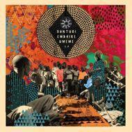 Mugwisa International Xylophone Group - Santuri's Embaire Umeme EP