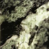 Myles Serge - Inside The Box EP