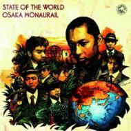 Osaka Monaurail - State Of The World