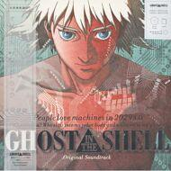 Kenji Kawai - Ghost In The Shell (Soundtrack / O.S.T.) [Deluxe Edition]