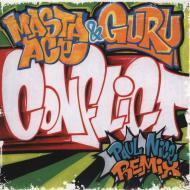 Paul Nice & Masta Ace & Guru - Conflict (Remix) (Red Vinyl)