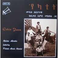 Mulatu Astatke - Ethio Jazz