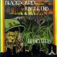 The Upsetters & Lee Scratch Perry - Blackboard Jungle Dub