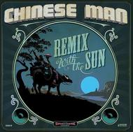 Chinese Man - Racing With The Sun / Remix With The Sun
