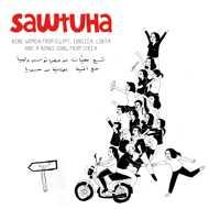 Various - Sawtuha