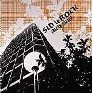 Sid LeRock - Lost In Gräser EP