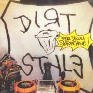 DJ Q-Bert - Skratchy Seal: Sealed Breaks