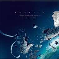 Steve Price - Gravity (Original Motion Picture Soundtrack)