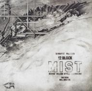 The 12 Block - M.I.S.T. - Movin Island Style Thorough (Clear Black Swirl)